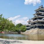Japonia, czyli wycieczka do Krainy Kwitnącej Wiśni